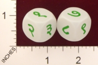 Dice : MINT19 KOPLOW HINDI NUMBERS 01
