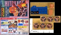 Dice : MINT34 BANDAI PRACORO BATTLE DICE CHARMANDER 01