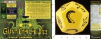 Dice : FOAM2 STEVE JACKSON GAMES GIANT CTHULHU 02