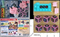 Dice : MINT37 BANDAI PRACORO BATTLE DICE CLEFAIRY STRONG