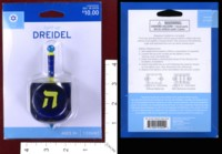 Dice : MINT37 TARGET DREIDEL LIGHT UP