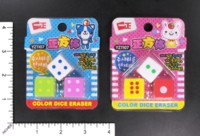 Dice : MINT58 YIZHENG STATIONERY ERASERS