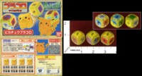 Dice : MINT31 BANDAI POKEMON 01