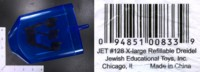 Dice : MINT38 JEWISH EDUCATIONAL TOYS DREIDEL EXTRA LARGE REFILLABLE