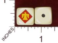 Dice : MINT29 YAK YAKS US ARMY 45TH INFANTRTY 01