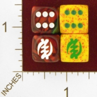 Dice : MINT25 CHESSEX CUSTOM FOR EBAY RACERSKA ADINKRA GYE NYAME EXCEPT FOR GOD 01