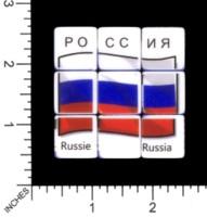 Dice : MINT54 GOOAAAAAL RUSSIA