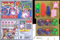 Dice : MINT37 BANDAI PRACORO BATTLE DICE WIGGLYTUFF