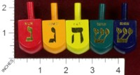 Dice : MINT37 UNKNOWN DREIDEL WOODEN 01