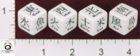 Dice : MINT18 Q WORKSHOP LEGEND OF THE FIVE RINGS 01