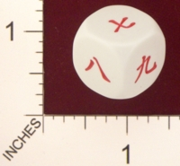 Dice : MINT19 KOPLOW JAPANESE CHINESE NUMBERS 01
