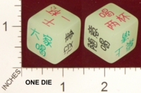 Dice : MINT21 UNKNOWN ORIENTAL DRINKING