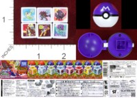 Dice : MINT40 TOMY POKEMON KING DICE SET 2 02