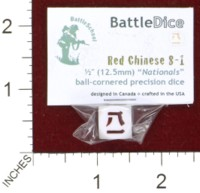 Dice : MINT44 BATTLESCHOOL BATTLEDICE NATIONALS CHINESE 8 1