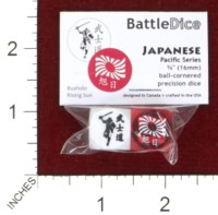 Dice : MINT44 BATTLESCHOOL BATTLEDICE PACIFIC SERIES JAPANESE