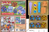 Dice : MINT37 BANDAI PRACORO BATTLE DICE RHYDON