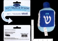 Dice : MINT60 RITE LITE SOFT MUSICAL DREIDEL