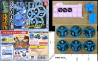 Dice : MINT38 BANDAI PRACORO BATTLE DICE ARTICUNO LEGENDARY