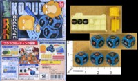 Dice : MINT34 BANDAI PRACORO BATTLE DICE PSYDUCK 01