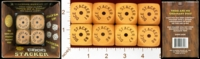 Dice : MINT27 ELVERSON PUZZLE CO DICE STACKER 01