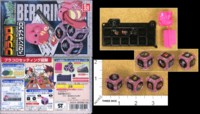 Dice : MINT34 BANDAI PRACORO BATTLE DICE LICKITUNG 01