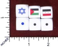 Dice : MINT49 DICE OF WAR ARAB ISRALI WAR