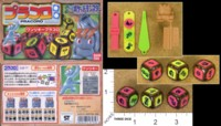 Dice : MINT34 BANDAI PRACORO BATTLE DICE MACHOP 01