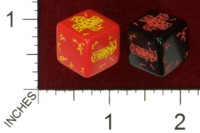 Dice : MINT43 TINDERBOX ENTERTAINMENT DICE EMPIRE SERIES 1 HOT FUDGE