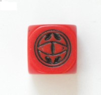 Dice : DUPS06 EYE OF SAURON 01