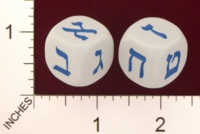 Dice : MINT19 KOPLOW HEBREW NUMBERS 01
