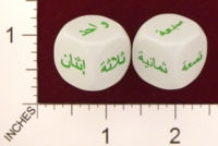 Dice : MINT19 KOPLOW ARABIC WORDS FOR NUMBERS 01