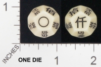 Dice : D12 OPAQUE ROUNDED SOLID UNKNOWN ORIENTAL CHARACTERS 01