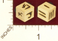 Dice : MINT21 UNKNOWN WOOD SANSCRIT