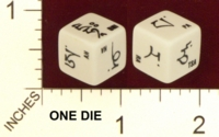 Dice : MINT21 CRISLOID THE BODHISATTVA OF WISDOM MANTRA 01