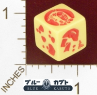 Dice : MINT25 BLUE KABUTO COOKIE FU FORTUNE CHARACTER DIE LIGHT COOKIE 01
