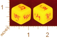 Dice : MINT22 CRISLOID THE BODHISATTVA OF WISDOM MANTRA 01