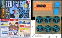 Dice : MINT38 BANDAI PRACORO BATTLE DICE SQUIRTLE STRONG