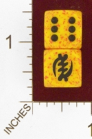 Dice : MINT23 CHESSEX CUSTOM FOR RACERSKA ADINKRA GYE NYAME SYMBOL