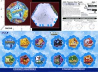 Dice : MINT37 ANA POKEMON DICE PUZZLE