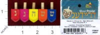Dice : MINT38 NER MITZVAH DREIDEL WOODEN SMALL