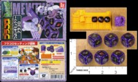 Dice : MINT35 BANDAI PRACORO BATTLE DICE MEWTWO