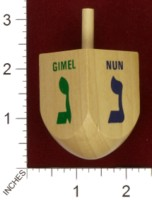 Dice : MINT33 RITE LITE LTD DREIDEL WOODEN 01